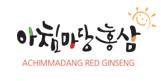 ACHIMADANG RED